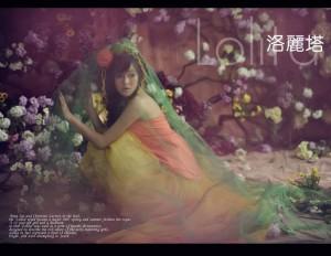 Lolita Story II