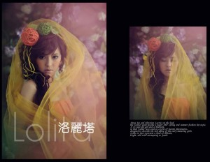 Lolita Story III
